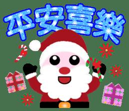 新年樂集 messages sticker-5