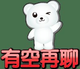 白熊大字 messages sticker-7
