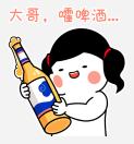 方圆姐妹篇 messages sticker-10