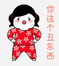 方圆姐妹篇 messages sticker-4