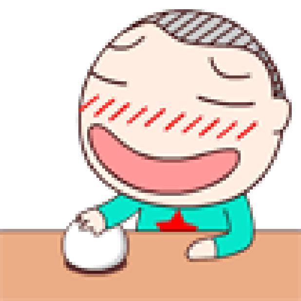 代练通Pro-尊享版 messages sticker-0