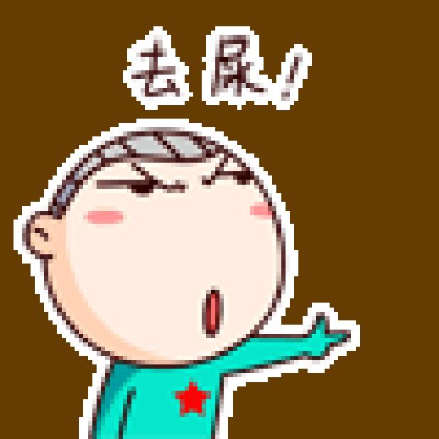 代练通Pro-尊享版 messages sticker-3