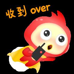 壁纸-海量高清壁纸随意下载 messages sticker-9