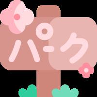 Pink cherry blossoms messages sticker-6