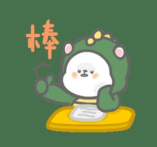 彼特龙兔 messages sticker-8