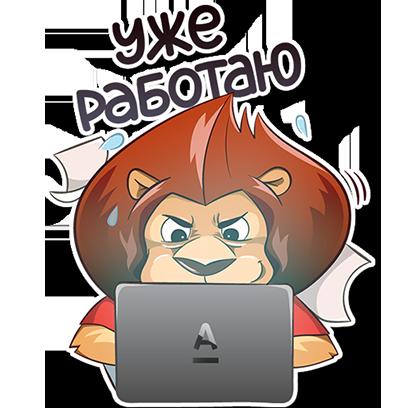Alfa-Bank messages sticker-7