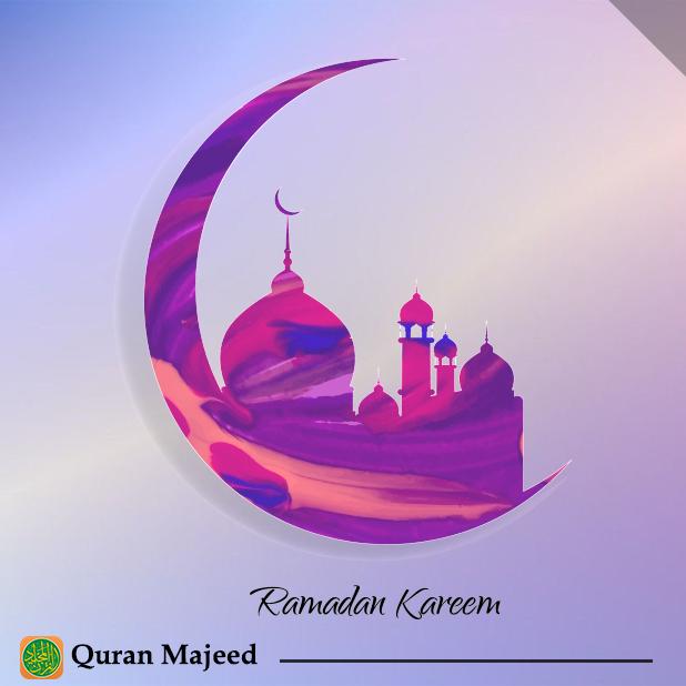 Quran Majeed – القرآن المجيد messages sticker-8