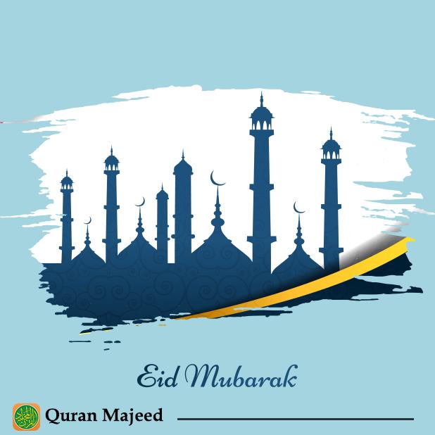 Quran Majeed – القرآن المجيد messages sticker-10