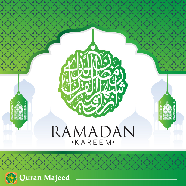 Quran Majeed – القران الكريم messages sticker-0
