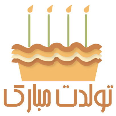 Talebini طالع بینی messages sticker-7
