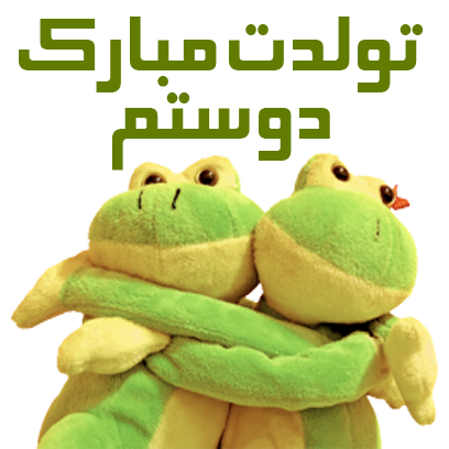 Talebini طالع بینی messages sticker-5