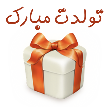 Talebini طالع بینی messages sticker-3