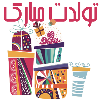 Talebini طالع بینی messages sticker-6