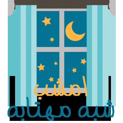 Tabire Khab تعبیر خواب messages sticker-8