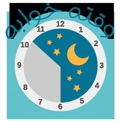 Tabire Khab تعبیر خواب messages sticker-9
