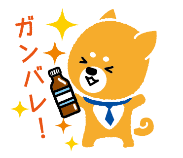 The NIKKEI online edition messages sticker-6