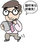 氣象我至叻 messages sticker-3