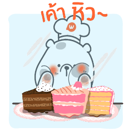 Wongnai messages sticker-7