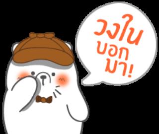 Wongnai messages sticker-4