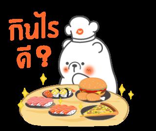 Wongnai messages sticker-10