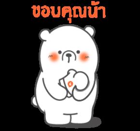 Wongnai messages sticker-1