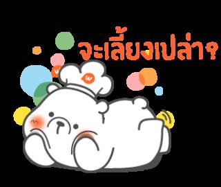 Wongnai messages sticker-9