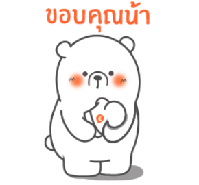 Wongnai messages sticker-1