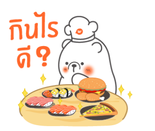 Wongnai messages sticker-10