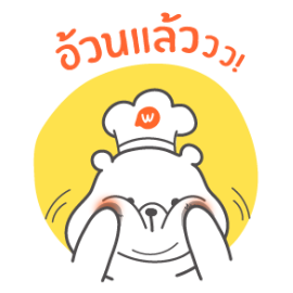 Wongnai messages sticker-5