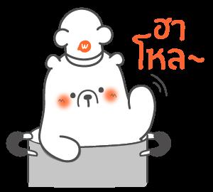 Wongnai messages sticker-0