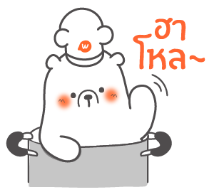 Wongnai messages sticker-0
