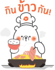 Wongnai messages sticker-8