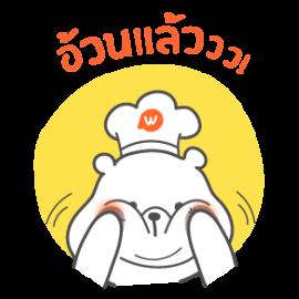 Wongnai messages sticker-5