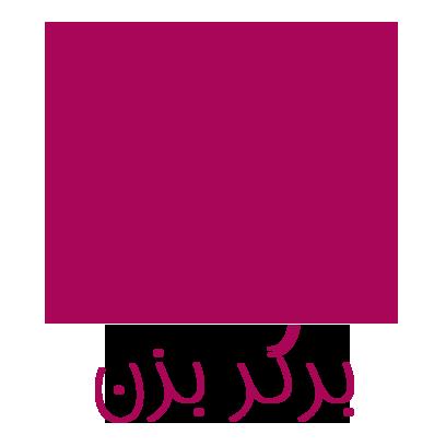 Ashpazi Irani آشپزی ایرانی messages sticker-5