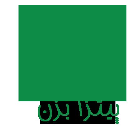 Ashpazi Irani آشپزی ایرانی messages sticker-4