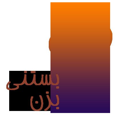 Ashpazi Irani آشپزی ایرانی messages sticker-6