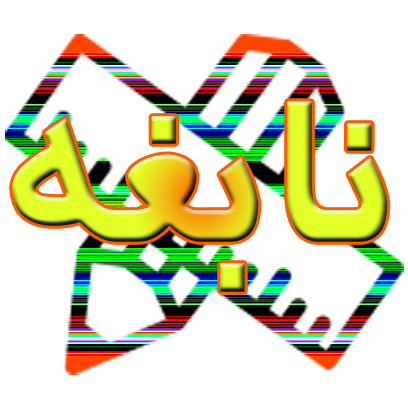 Danesh دانش messages sticker-6