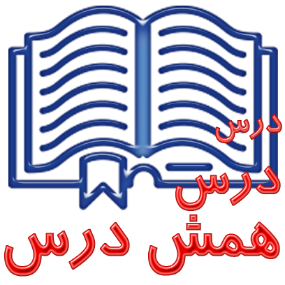Danesh دانش messages sticker-4