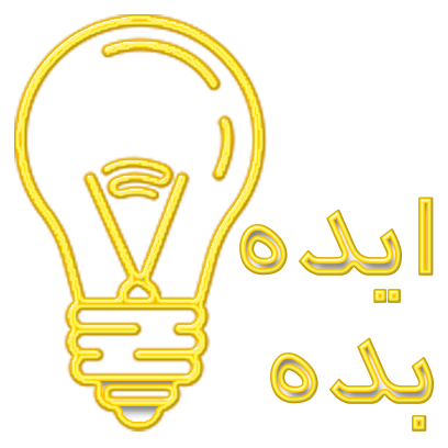 Danesh دانش messages sticker-2
