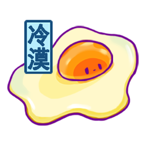 豆果美食 - 菜谱食谱大全厨房小白首选 messages sticker-8