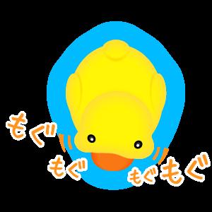 SmartTub messages sticker-2