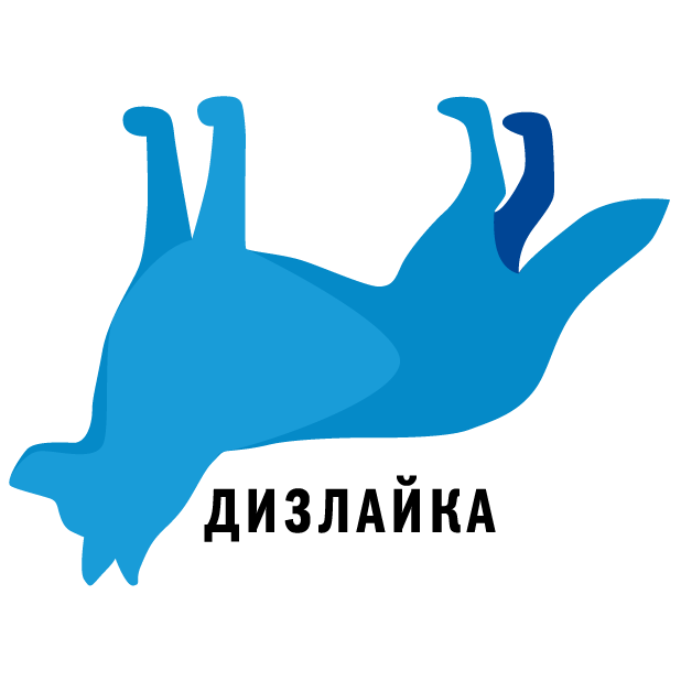 Europa Plus - радио онлайн messages sticker-6