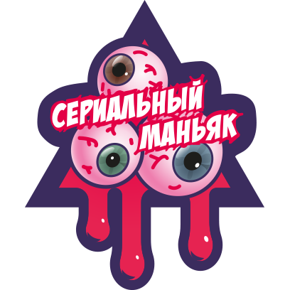 IVI - ТВ-каналы и кино онлайн messages sticker-2