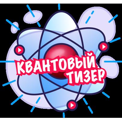 IVI - ТВ-каналы и кино онлайн messages sticker-1
