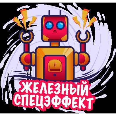 IVI - ТВ-каналы и кино онлайн messages sticker-5