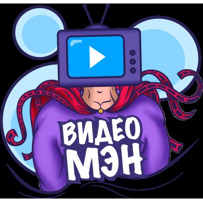 IVI - ТВ-каналы и кино онлайн messages sticker-7