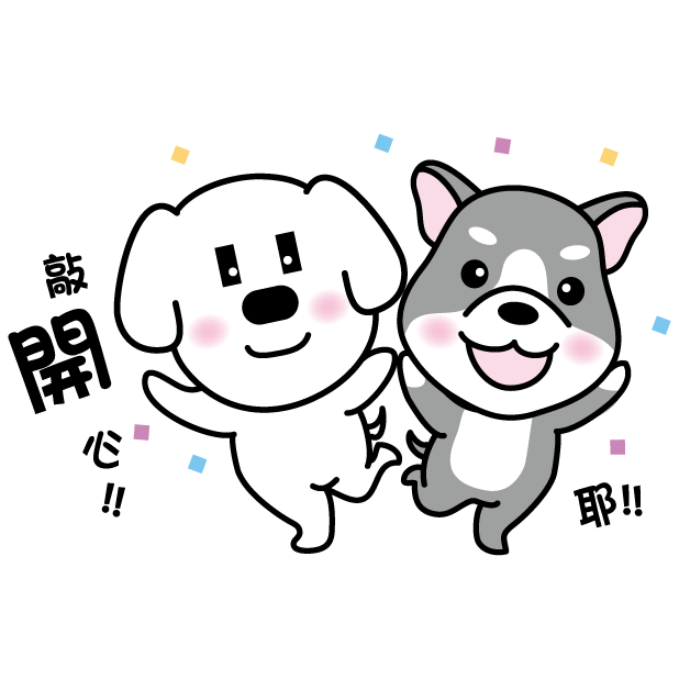 聯邦樂活APP messages sticker-3