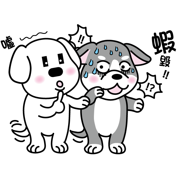 聯邦樂活APP messages sticker-10