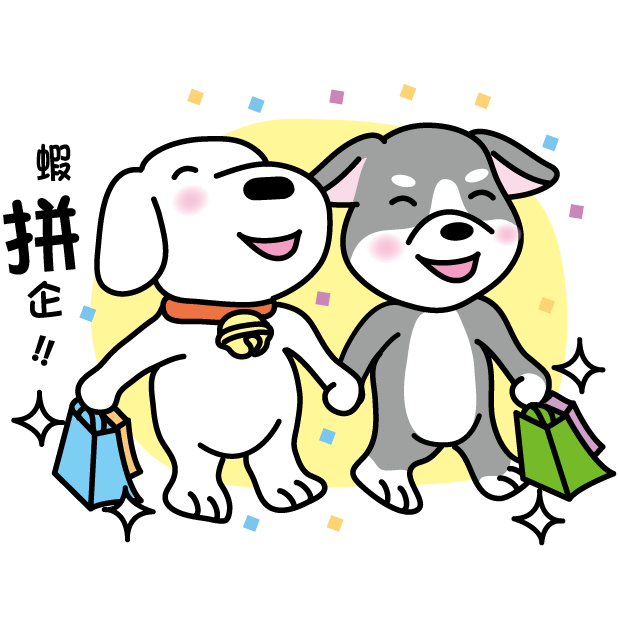 聯邦樂活APP messages sticker-6