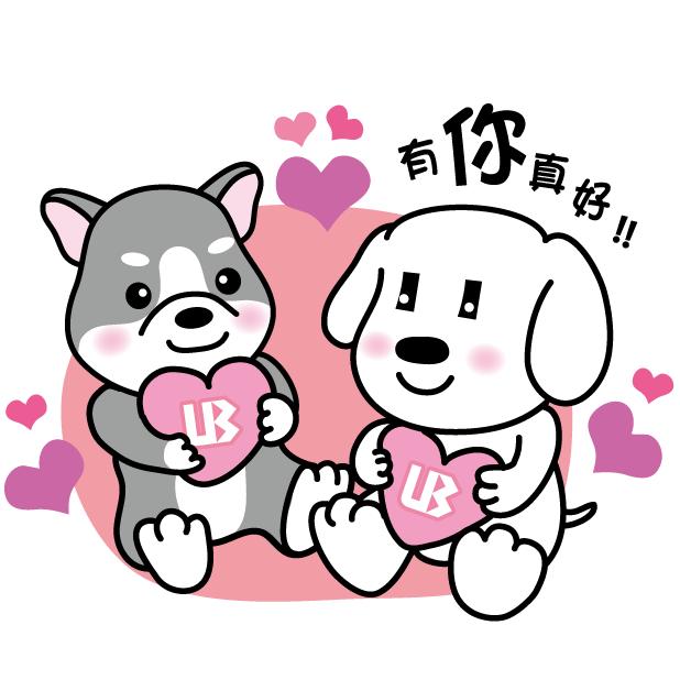 聯邦樂活APP messages sticker-11